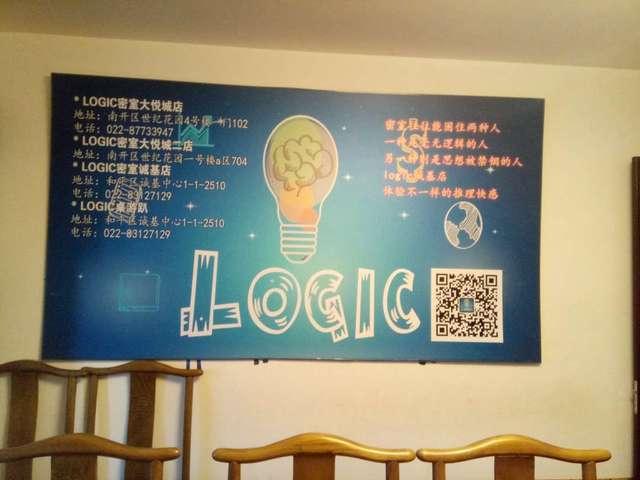 Logic逻辑密室