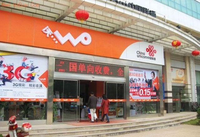 河南联通客户服务中心群办路营业厅