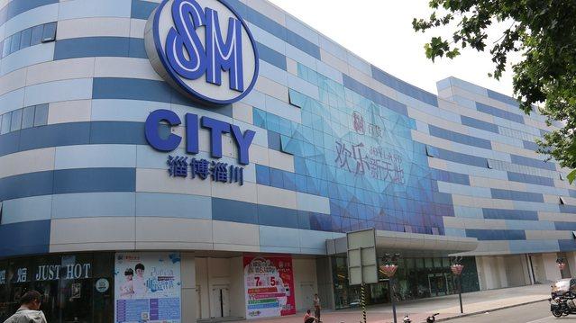 SM CITY广场