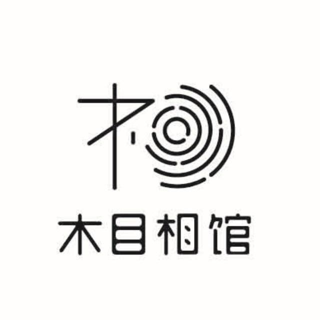 木目相馆(新街口店)