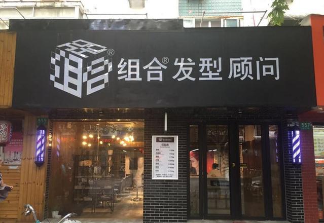 尚滋味虾蟹主体餐厅