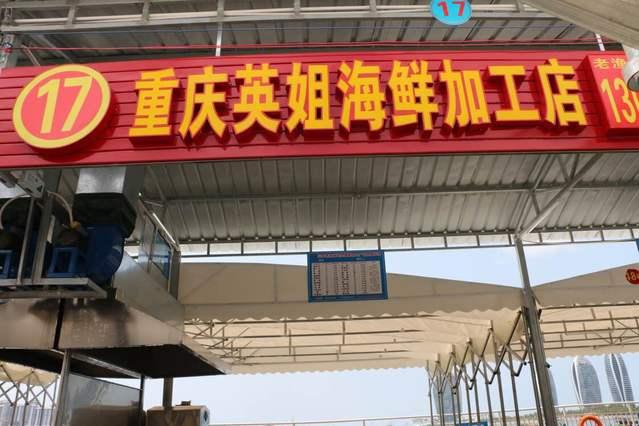 小汪糕点(宿迁学院店)