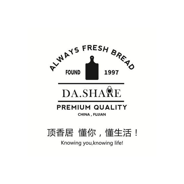 顶香居(筱塘店)
