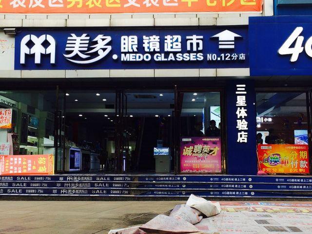 京朝口腔(回龙观店)