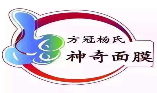 方冠杨氏(瀚威店)