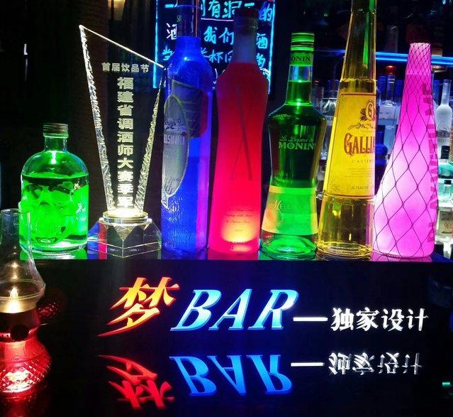 梦BAR|厦门十佳歌手|心灵魔术|原创鸡尾酒|读心|催眠|(总店)