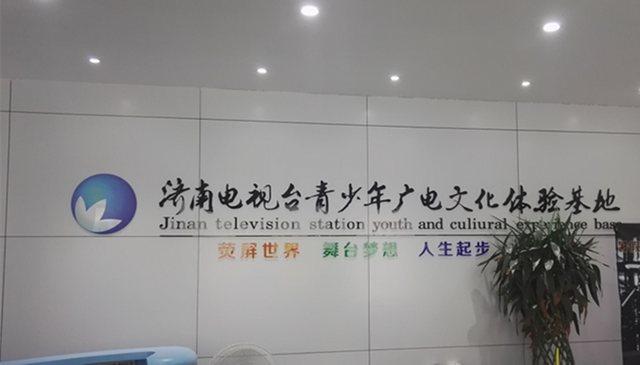 济南欢欢少儿艺术培训学校(舜耕中心店)