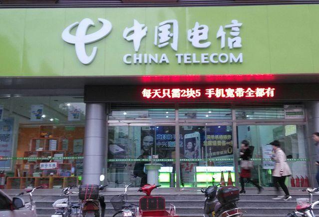 中国电信(大摩广场店)