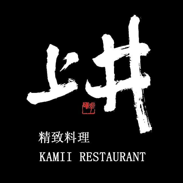 上井精致料理(观音桥旗舰店)