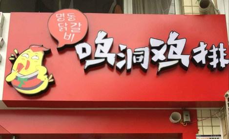 宝岛眼镜(长江街店)