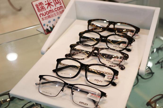 科达眼镜(西站店)