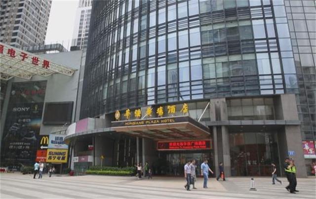 深圳华强广场酒店椰香自助餐厅