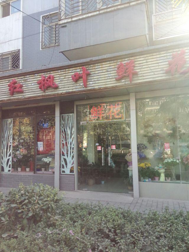 浩云家政(老闵行店)