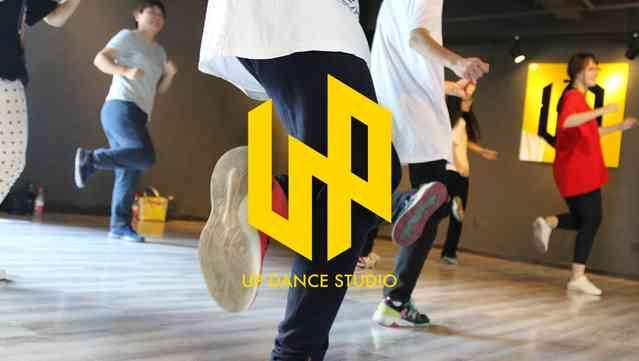 UP Dance Studio(京溪店)