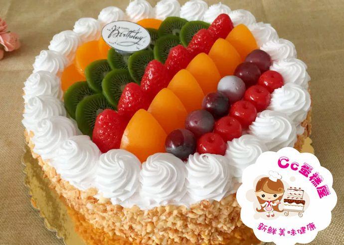 Cc蛋糕屋(淘乐店)