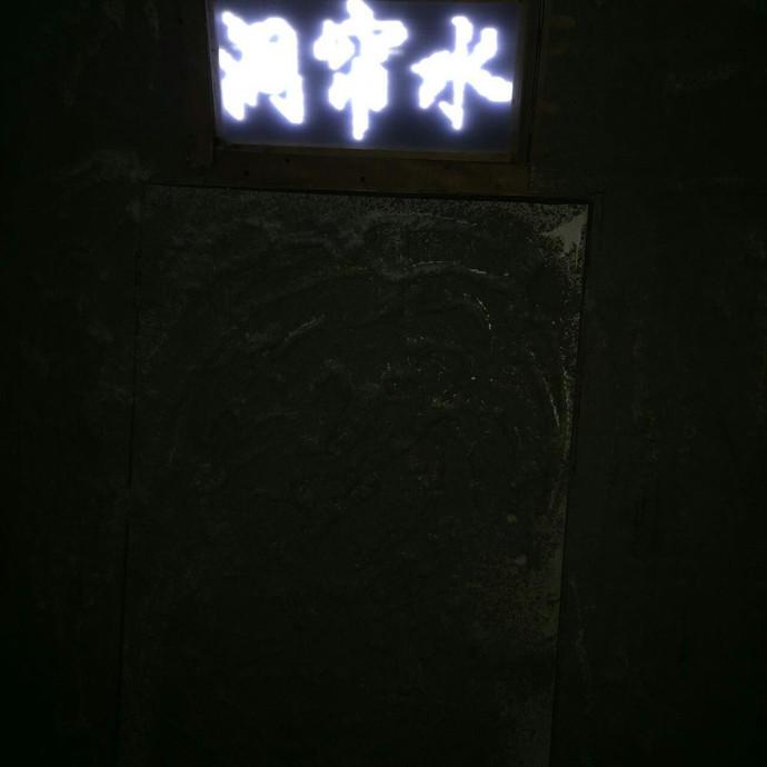 久幽密室(银座店)