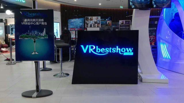 VRbestshow