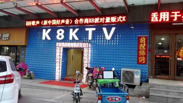 K8KTV