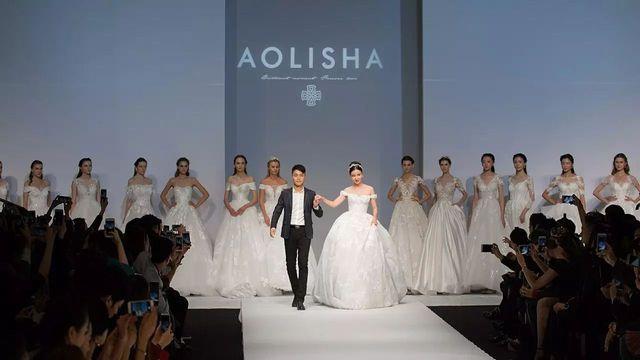 AOLISHA婚纱礼服高级定制