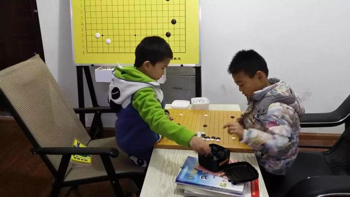 昊晟围棋教室