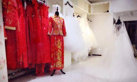 ZN婚纱造型会馆