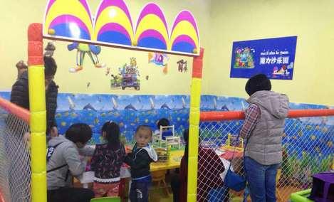 考拉儿童主题乐园