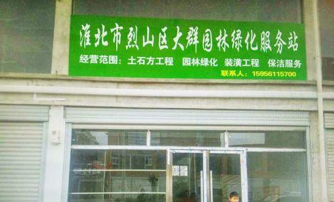 深圳水族馆