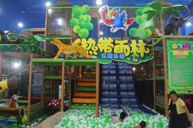 热带雨林主题乐园