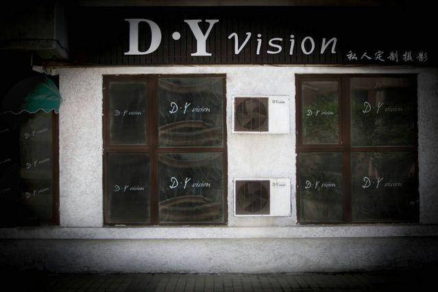 多元D.Y摄影