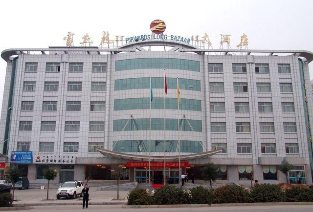 中国移动集团业务受理宽带固话装维服务中心