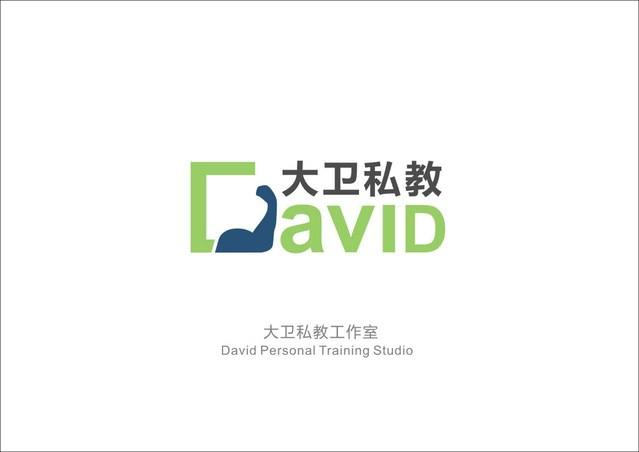 大卫私教健身工作室