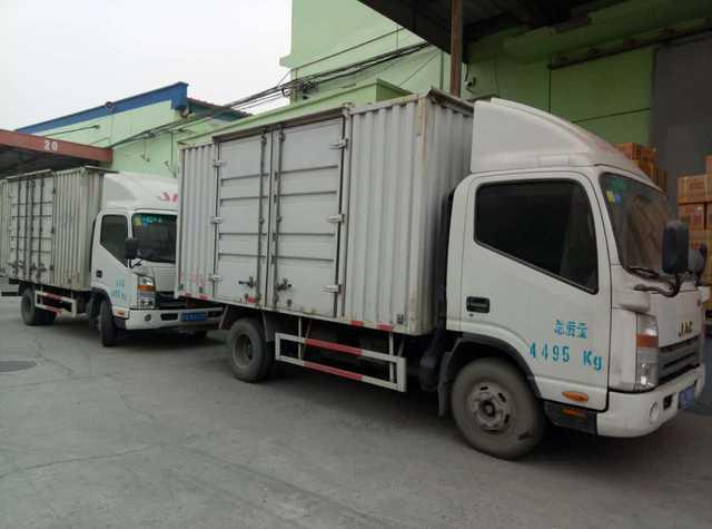 北京蚂蚁搬家公司(亦庄店)