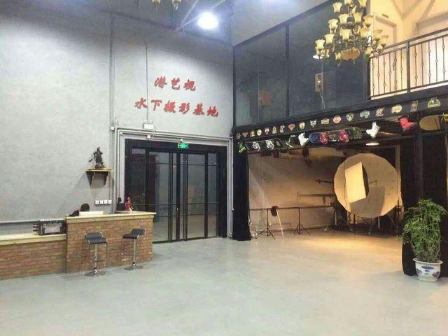 潜艺视水下影视基地(双桥东路店)