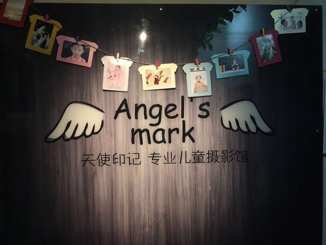 天使印记专业儿童摄影馆