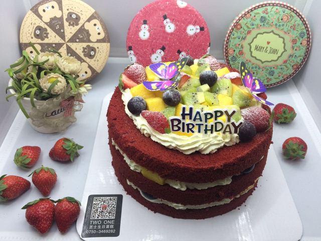 TWO ONE芝士生日蛋糕(礼乐店)