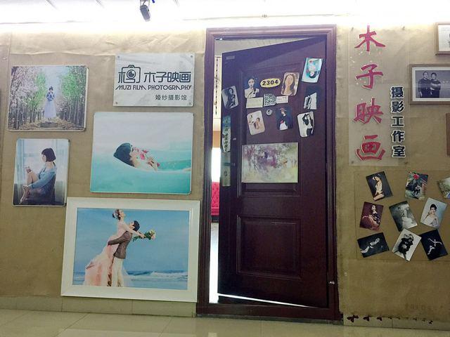 张店木子映画摄影工作室