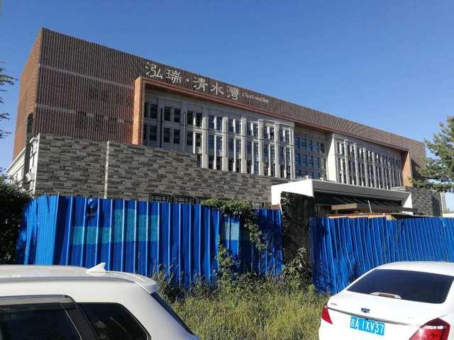 泓瑞清水湾温泉假日酒店