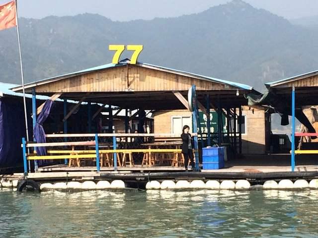 罗源湾海上渔排77号(松山店)
