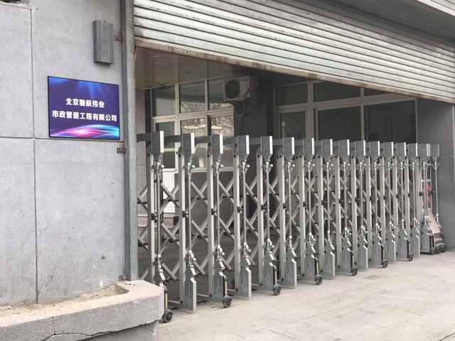 北京驰航伟业市政管道