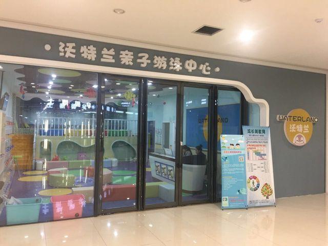 沃特兰亲子游泳中心(包河店)
