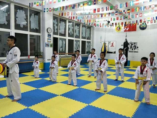 海蒙跆拳道散打太极拳俱乐部
