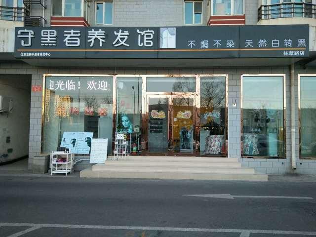 茗杨花艺生活馆