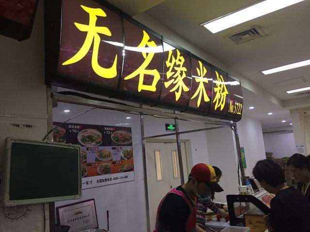 润泽天下生活配送-蓝光矿泉水(光华配送分店)