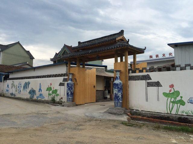景杭陶瓷创意园