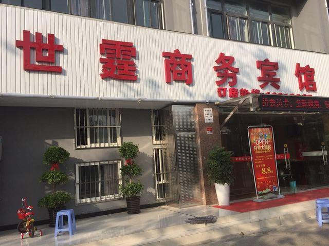 干洗客(宁波店)