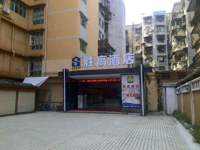 胜高酒店(广州北站店)