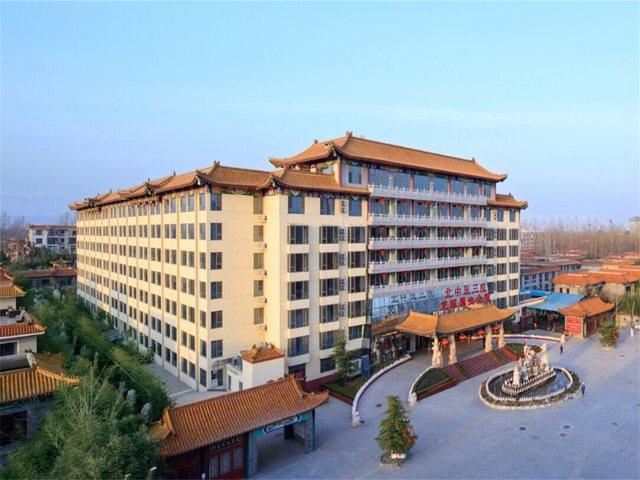 龙脉温泉大酒店