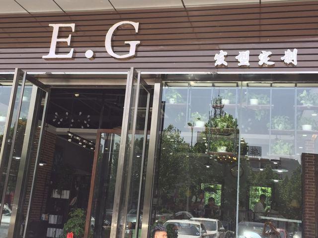 E·G发型定制