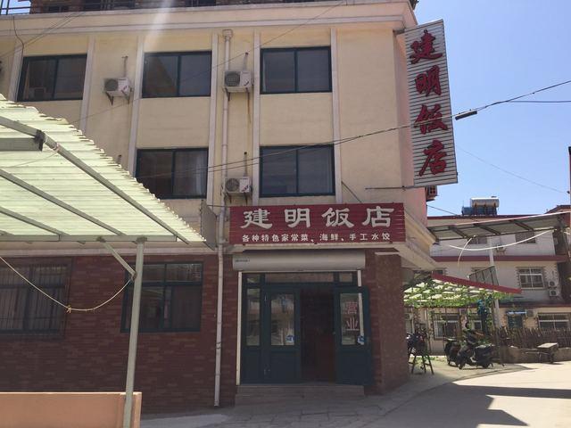 苏宁易购(苹果园店)
