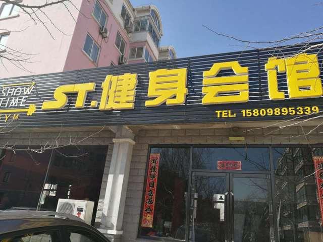 老北京涮肉(高邮店)